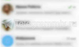 Как удалить фото из Telegram