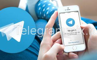 Как сохранить фотографии с Телеграмма