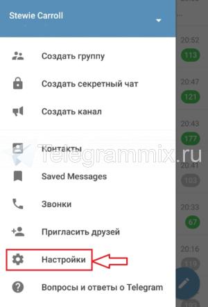Почему телеграмм не на русском языке. Как сделать Телеграмм на русском языке