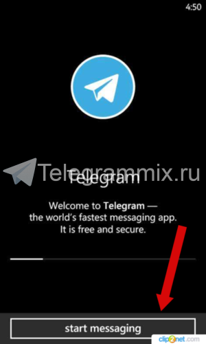установка телеграм на Windows Phone