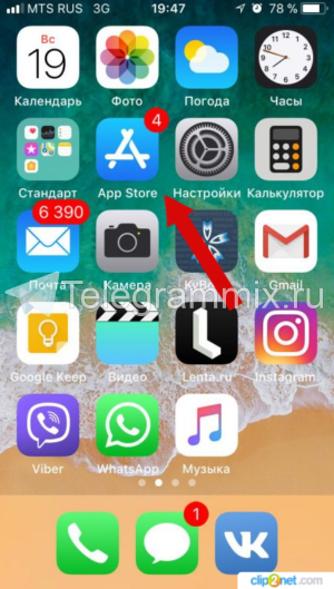 заходим в App Store
