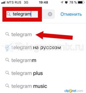 ищем телеграм